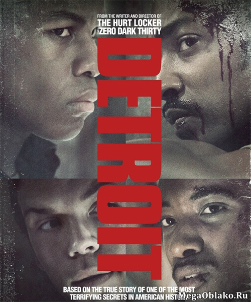 Детройт / Detroit (2017/WEB-DL/WEB-DLRip)