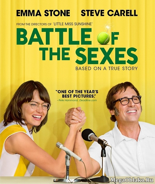 Битва полов / Battle of the Sexes (2017/WEB-DL/WEB-DLRip)