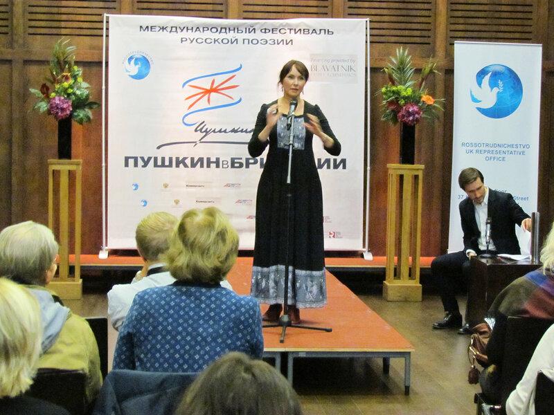 Галина Лазарева, Австралия