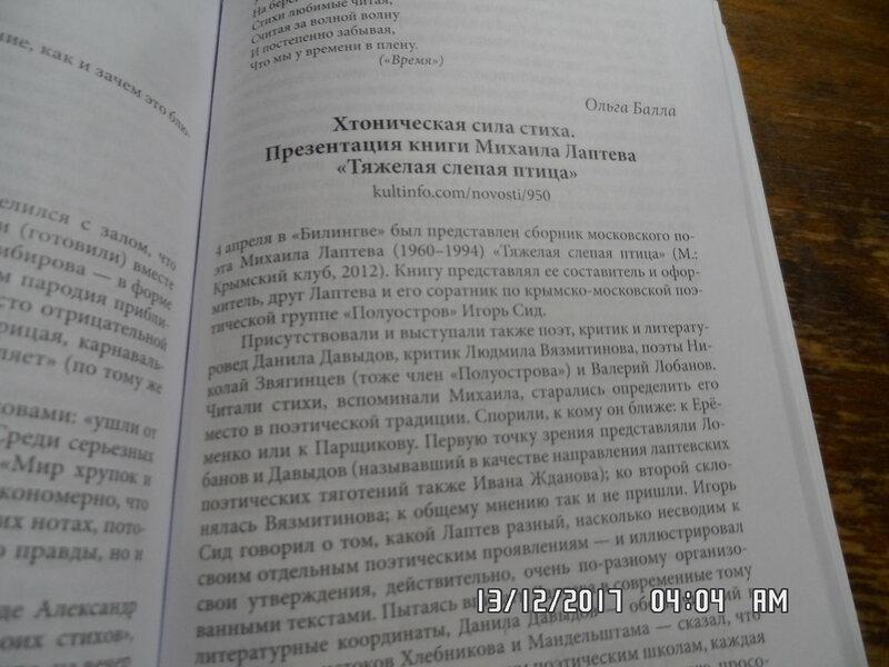 SAM_1115.JPG