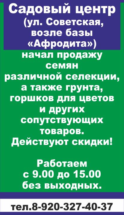 prodam-sadovii_centr-01_web.png