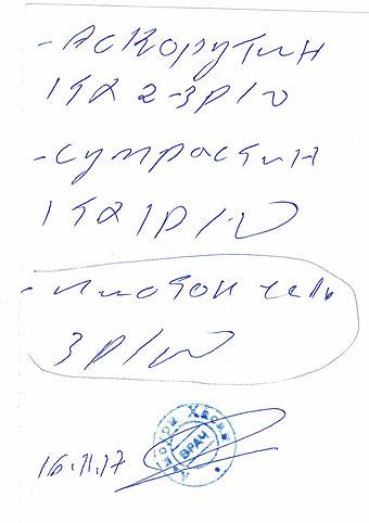GVF_naznach_291117.jpg