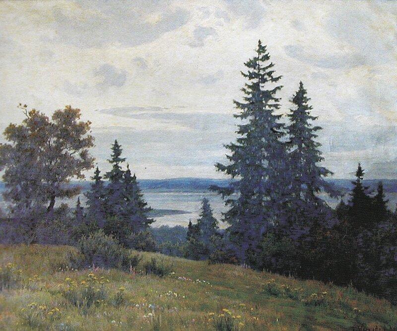 Щербаков Б. В. Осень близка.
