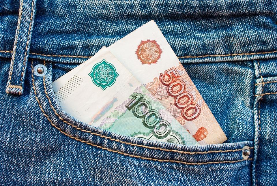 У рубля осталось еще меньше времени....jpg
