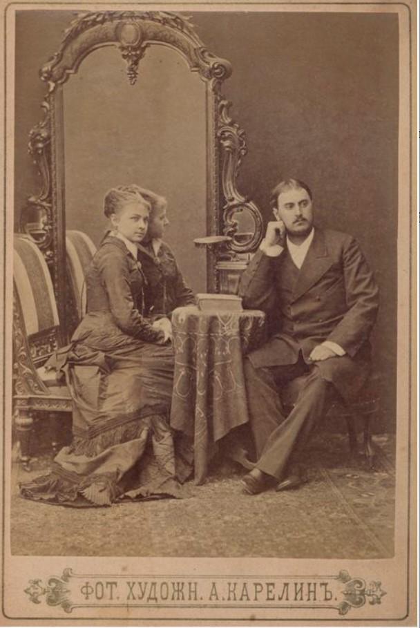 1893. Парный портрет
