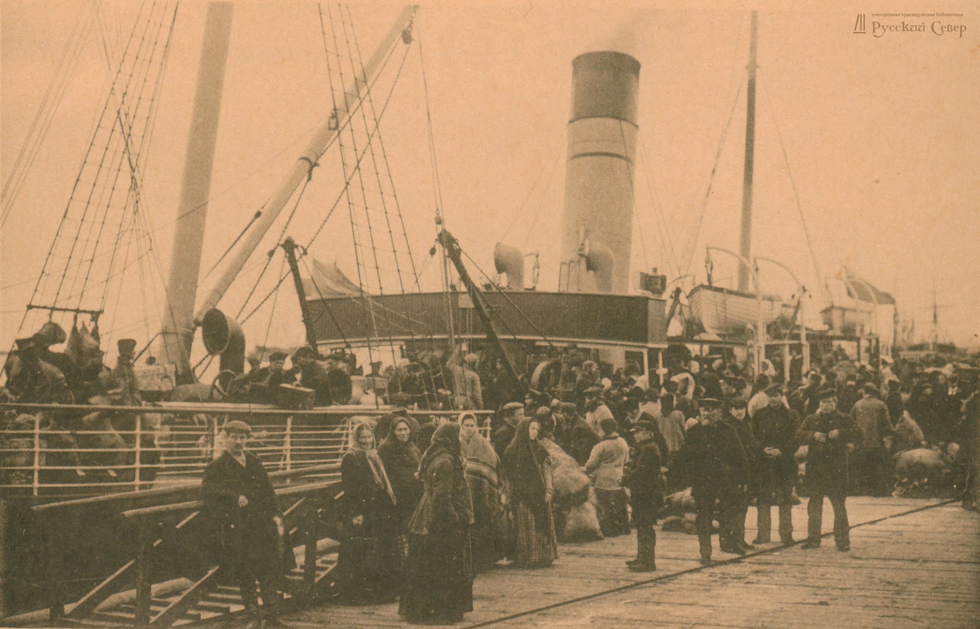 Пристань Мурманского пароходства