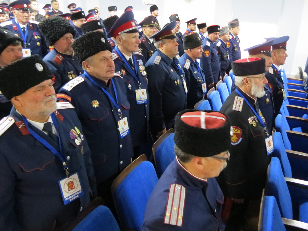 XXIII Большой войсковой Круг ВКО ЦКВ