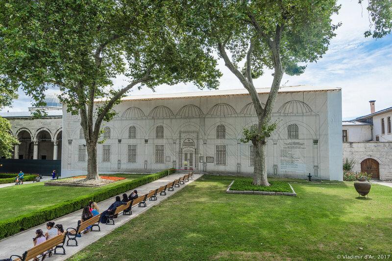 Дворец Топкапы в Стамбуле. Палата Кампаний или палата пажей (Сеферли Когушу).