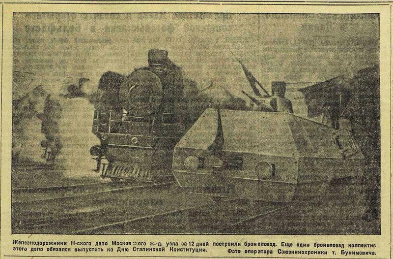 «Известия», 3 декабря 1941 года