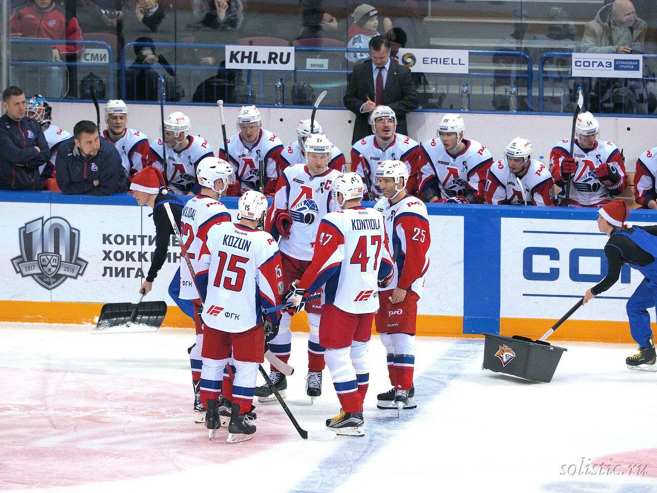 82 Металлург - Локомотив 05.01.2018