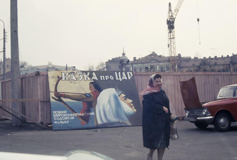 1967 Одесса. Oddner, Georg (1923-2007).jpg