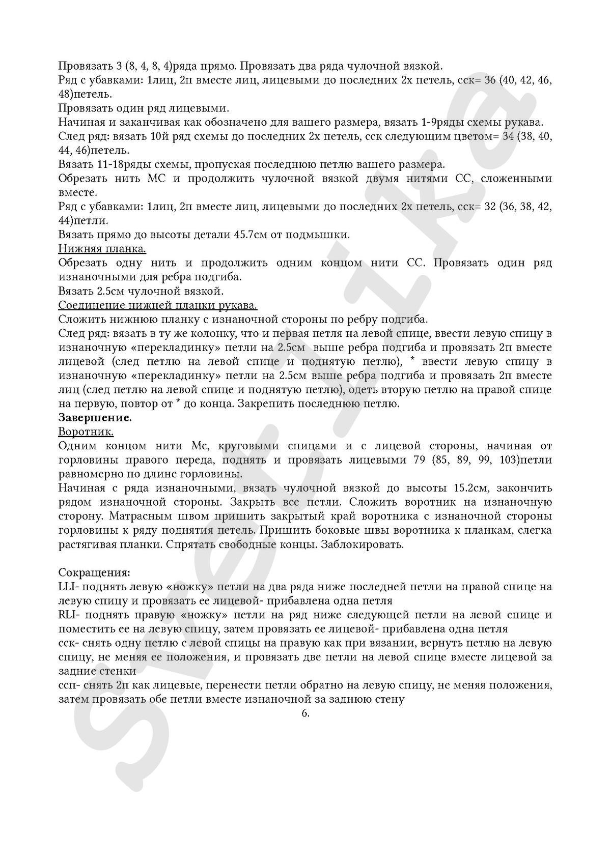 https://img-fotki.yandex.ru/get/894414/125862467.117/0_1d3e6c_ef569fdc_orig