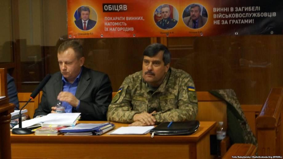 Суд по делу генерала Назарова перенесли на 27 ноября