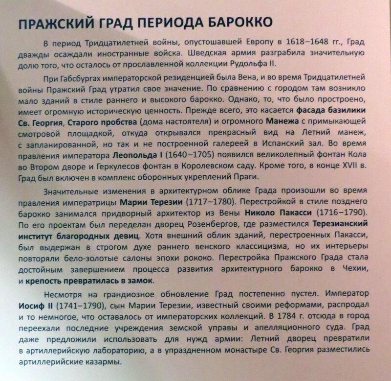 https://img-fotki.yandex.ru/get/894414/140132613.675/0_23b215_b3083c8c_XL.jpg