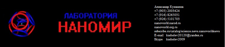 https://img-fotki.yandex.ru/get/894414/158289418.4b5/0_189c26_9dd8ac3b_orig.jpg