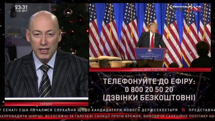 20171104-На украинском ТВ озвучили новую национальную идею- Стать официальной колонией США