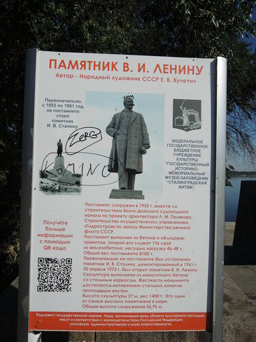 https://img-fotki.yandex.ru/get/894414/184459687.30a/0_1bd7b3_921b60a5_L.jpg