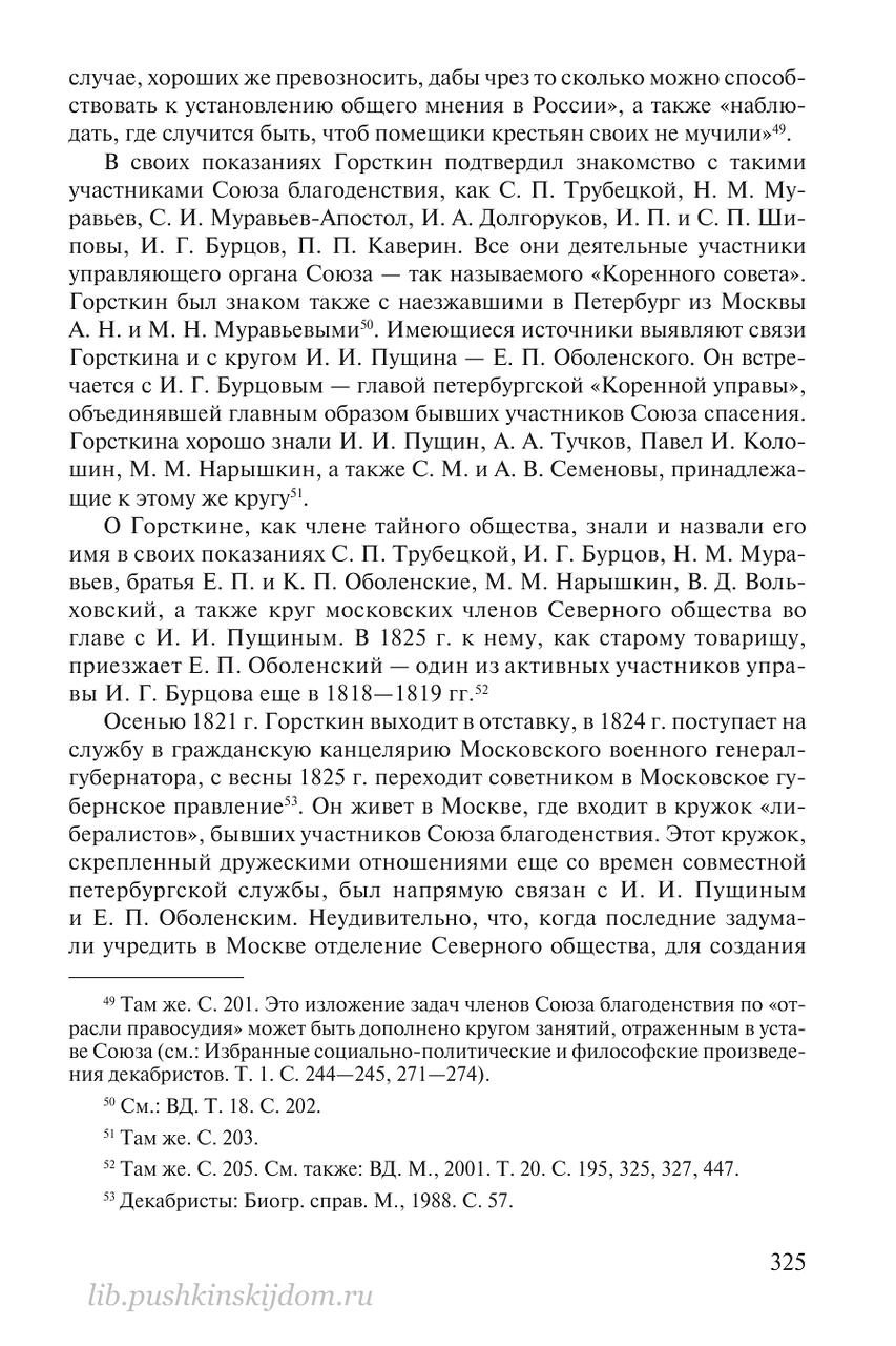 https://img-fotki.yandex.ru/get/894414/199368979.8c/0_20f58d_38c65e07_XXXL.png