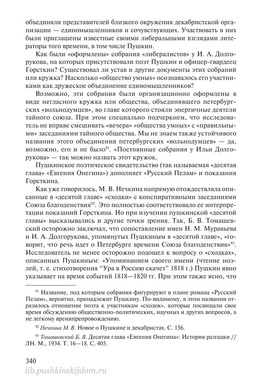 https://img-fotki.yandex.ru/get/894414/199368979.8c/0_20f59c_30d1825_XXXL.png
