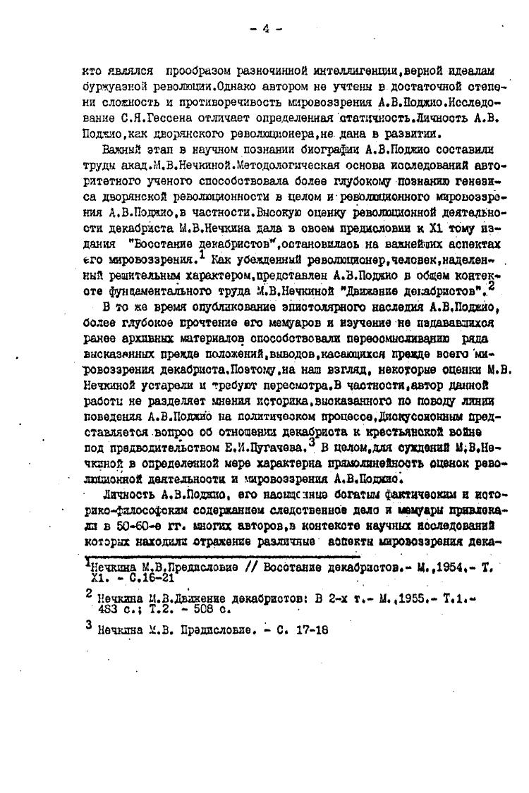 https://img-fotki.yandex.ru/get/894414/199368979.8d/0_20f5e5_2706e93e_XXXL.png