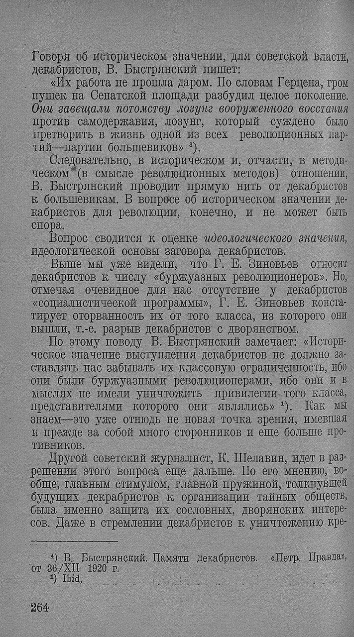 https://img-fotki.yandex.ru/get/894414/199368979.94/0_20f774_3a1feef7_XXXL.jpg
