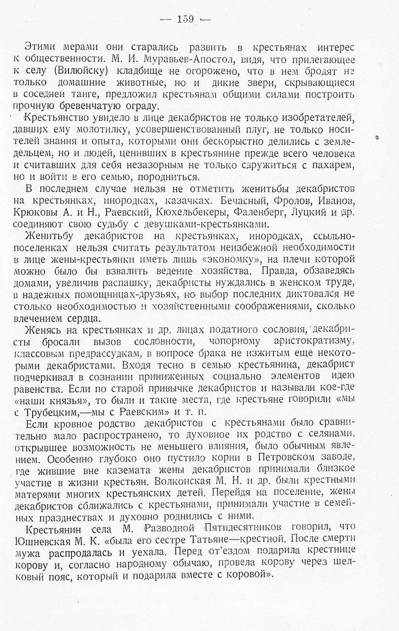 https://img-fotki.yandex.ru/get/894414/199368979.9a/0_213f83_ebc2410d_XXXL.jpg