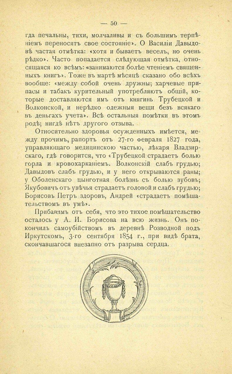 https://img-fotki.yandex.ru/get/894414/199368979.9e/0_2140ec_aa038d0d_XXXL.jpg