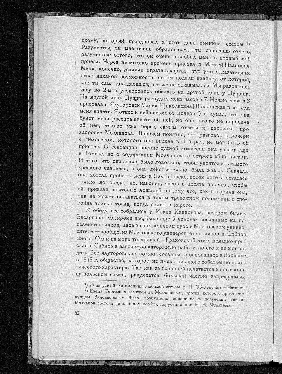 https://img-fotki.yandex.ru/get/894414/199368979.a0/0_21431d_b71eeff5_XXXL.jpg