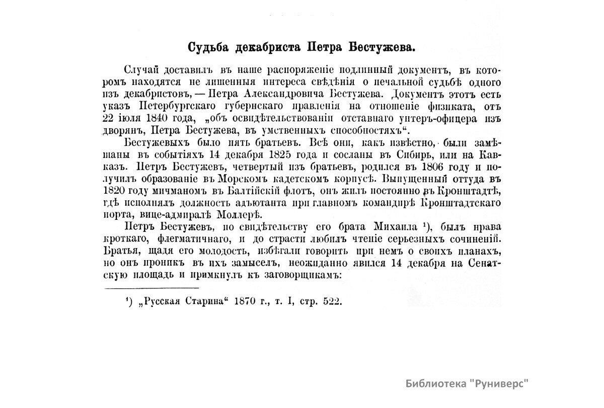https://img-fotki.yandex.ru/get/894414/199368979.de/0_21f743_3a469cb7_XXXL.jpg