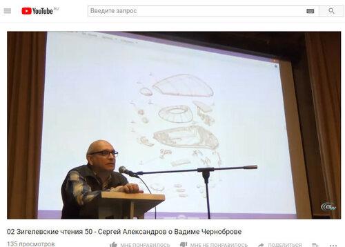 https://img-fotki.yandex.ru/get/894414/223316543.58/0_1f753d_385f43d3_L.jpg