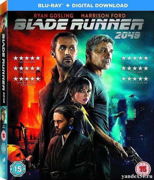 Бегущий по лезвию 2049 / Blade Runner 2049 (2017/BDRip/HDRip) + 3D