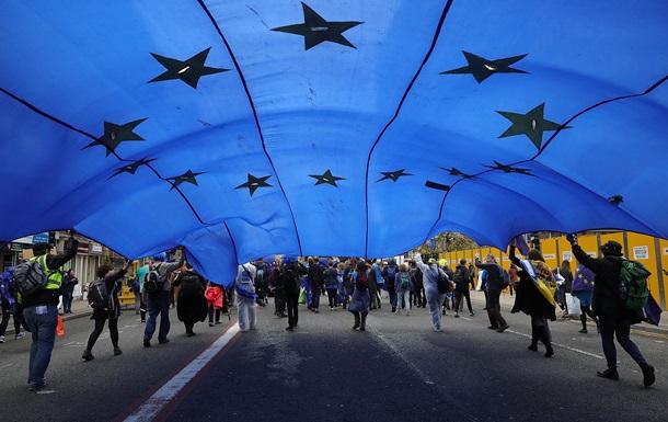ЕСеще не сказал последнее слово по600млневро для Украины