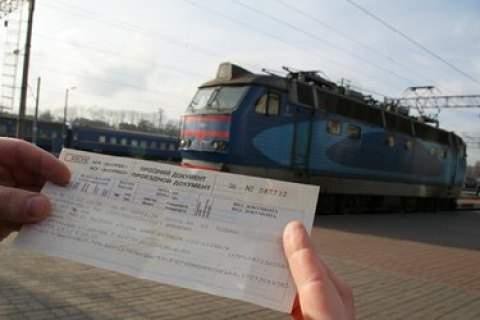 В «Укрзализныце» придумали, как бороться сперекупщиками ж/д билетов