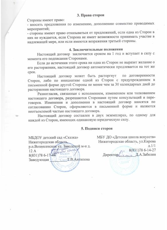 https://img-fotki.yandex.ru/get/894414/237803319.30/0_1f5f1d_d47947a4_orig