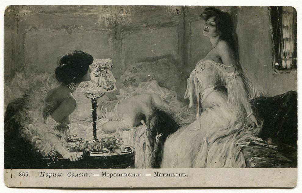 «Морфинистки». Моя любимая открытка. Сюжет, совершенно невозможный в наши дни, но до чего же они див