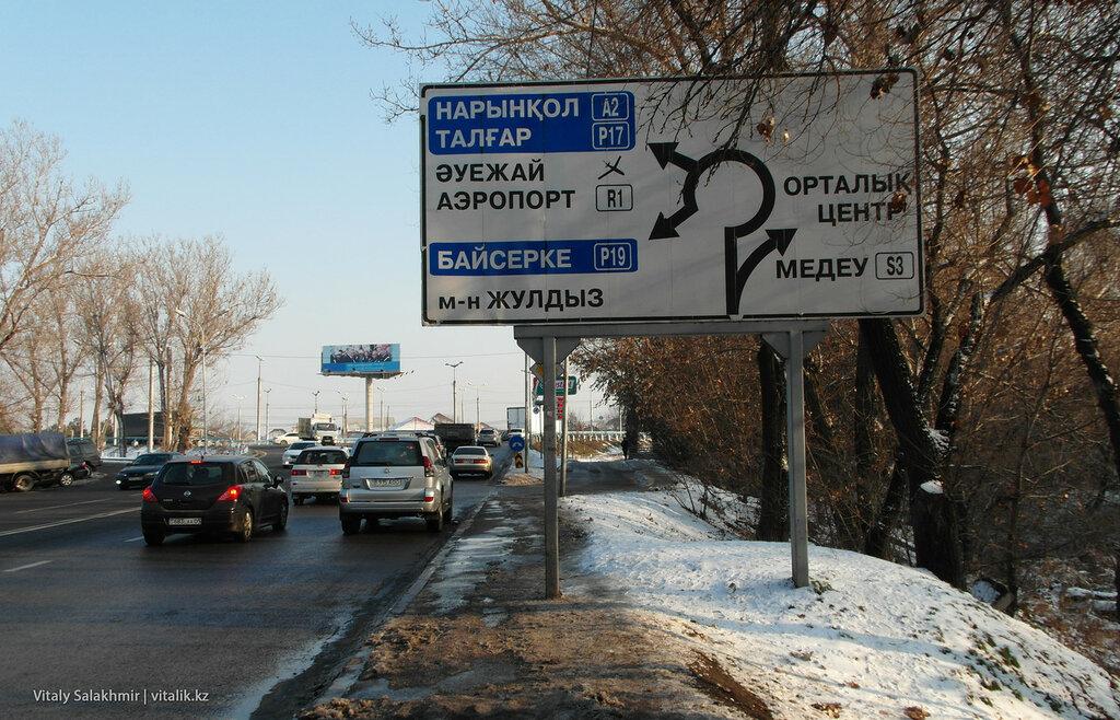 ВАЗовское кольцо Алматы.