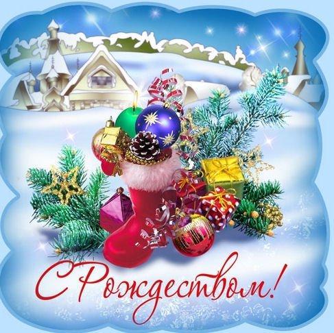 russian-christmas-2011.jpg