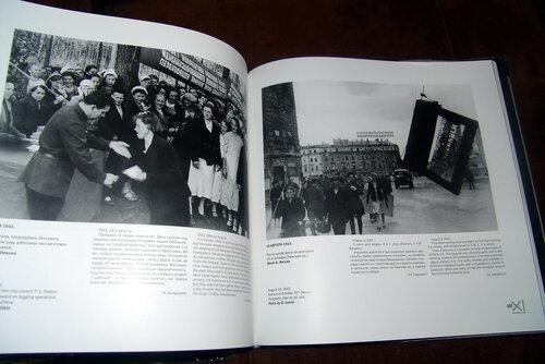 sovieteramuseum-leningrade-blockade-5.jpg