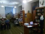 Предновогодние мероприятия в Центральной библиотеке