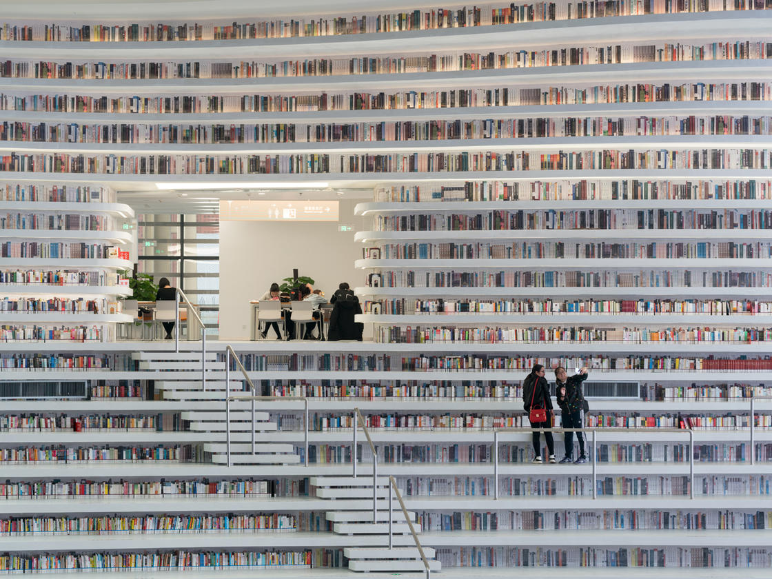 The Eye – An amazing library designed as a place for exchange and sharing