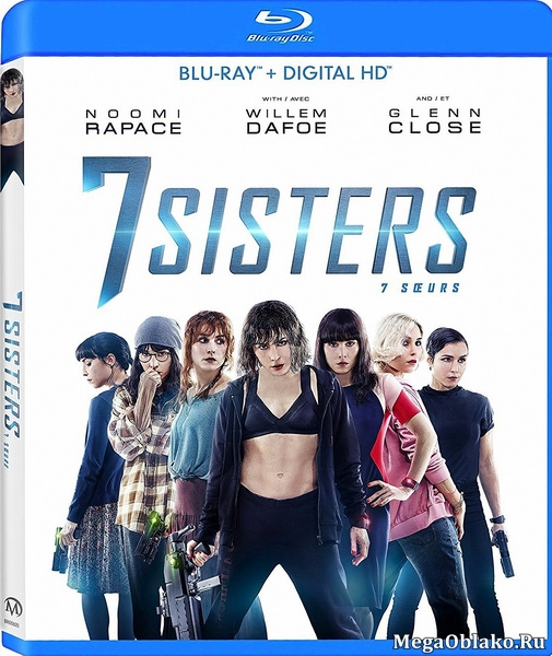 Тайна 7 сестер / Seven Sisters / What Happened to Monday (2017/BDRip/HDRip)