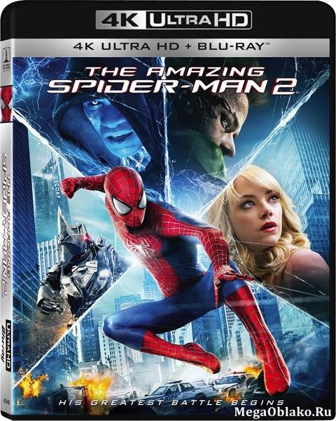 Новый Человек-паук: Высокое напряжение / The Amazing Spider-Man2 (2014) | UltraHD 4K 2160p