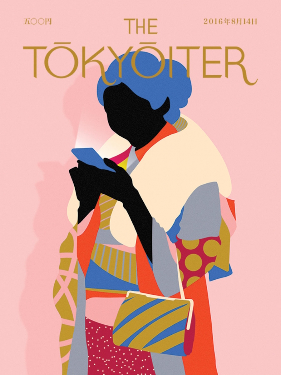Beautiful Illustrations of Tokyo inspired by The New Yorker