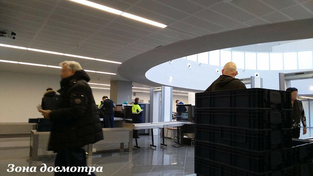 """Аэропорт """"Храброво"""" 30 ноября 2017г"""