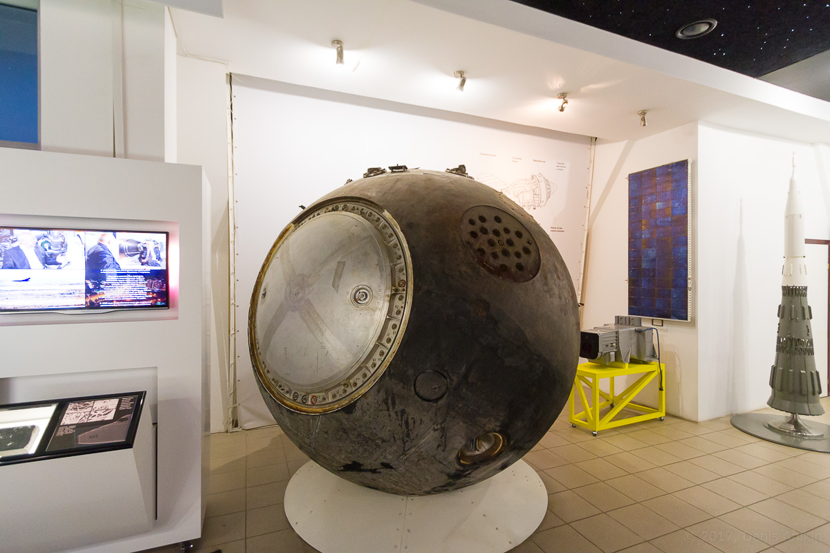 космический аппарат ресурс-ф2 фото 1