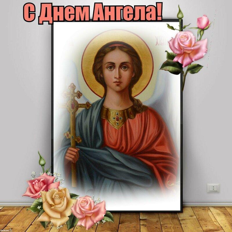 День ангела григорий открытка, маркет картинки