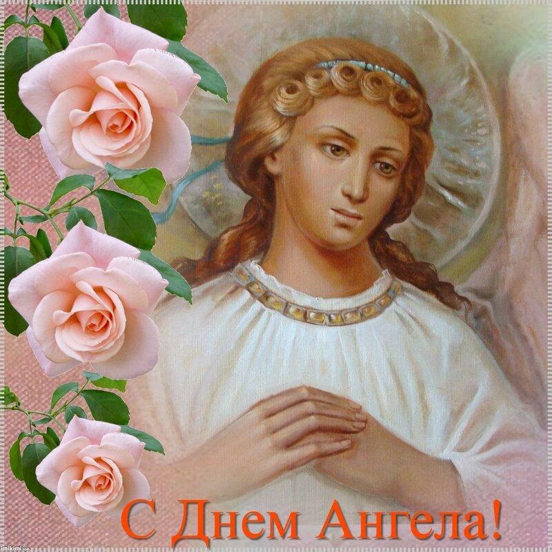 Российские, открытки с днем ангела видео