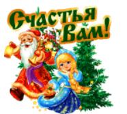 Санта-Клаус Santa Claus дед мороз новый год откртыки снегурка счастья
