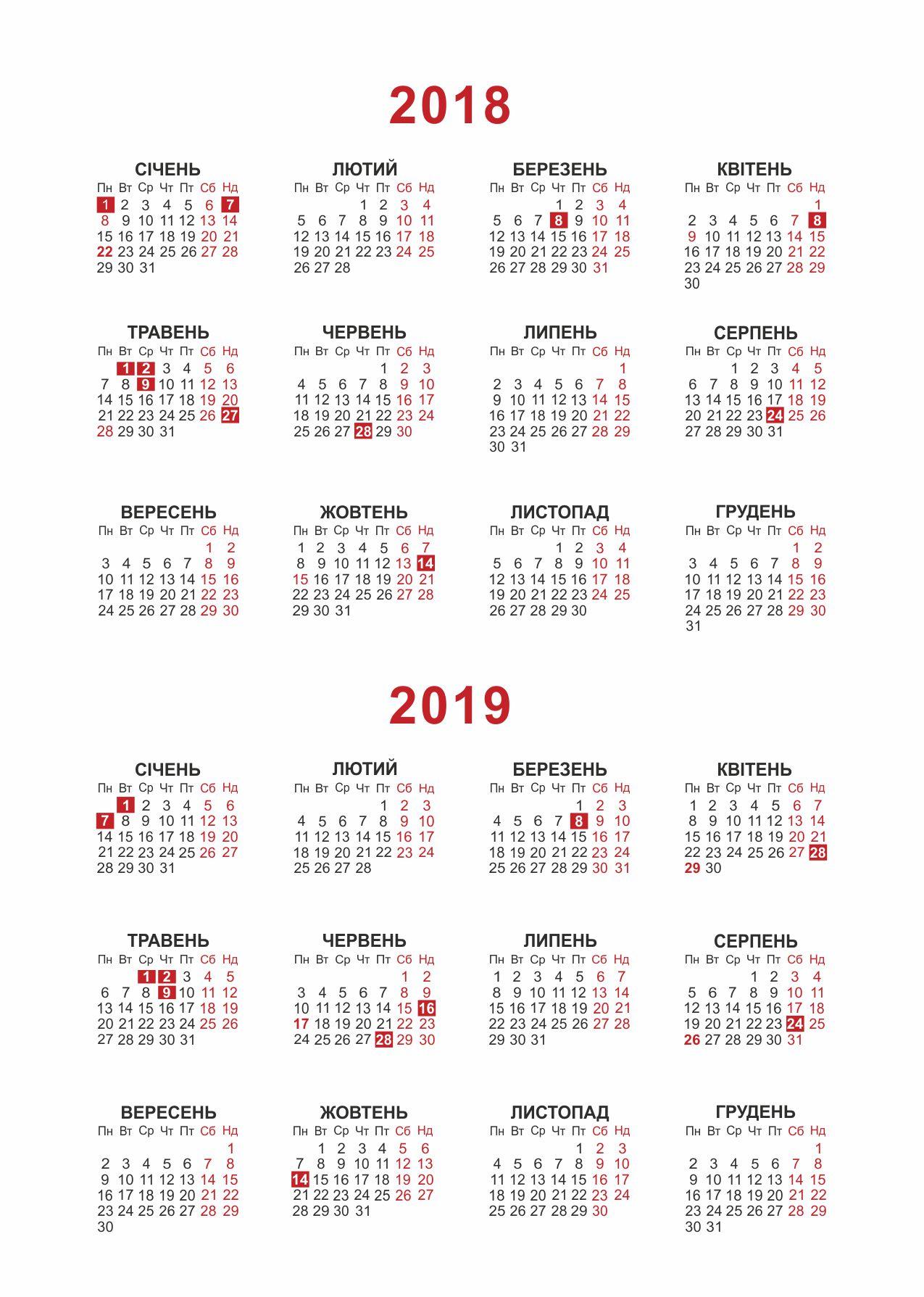 Календарная сетка для ежедневника 2018-2019