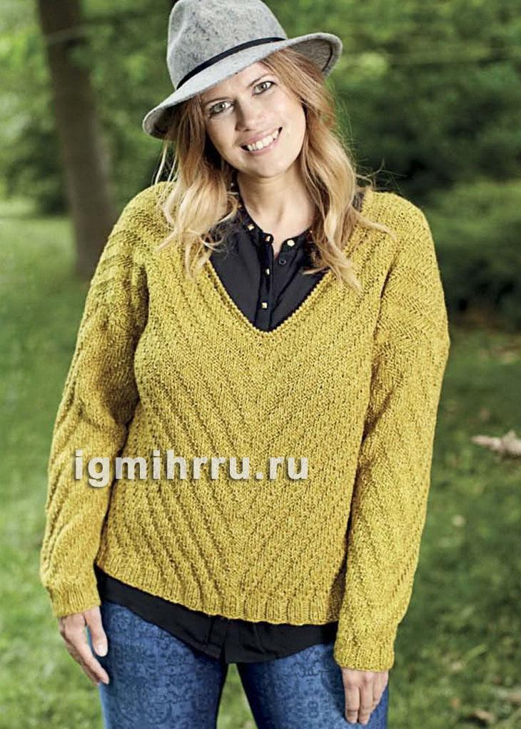 Для пышных дам. Пуловер цвета карри с рельефным узором. Вязание спицами